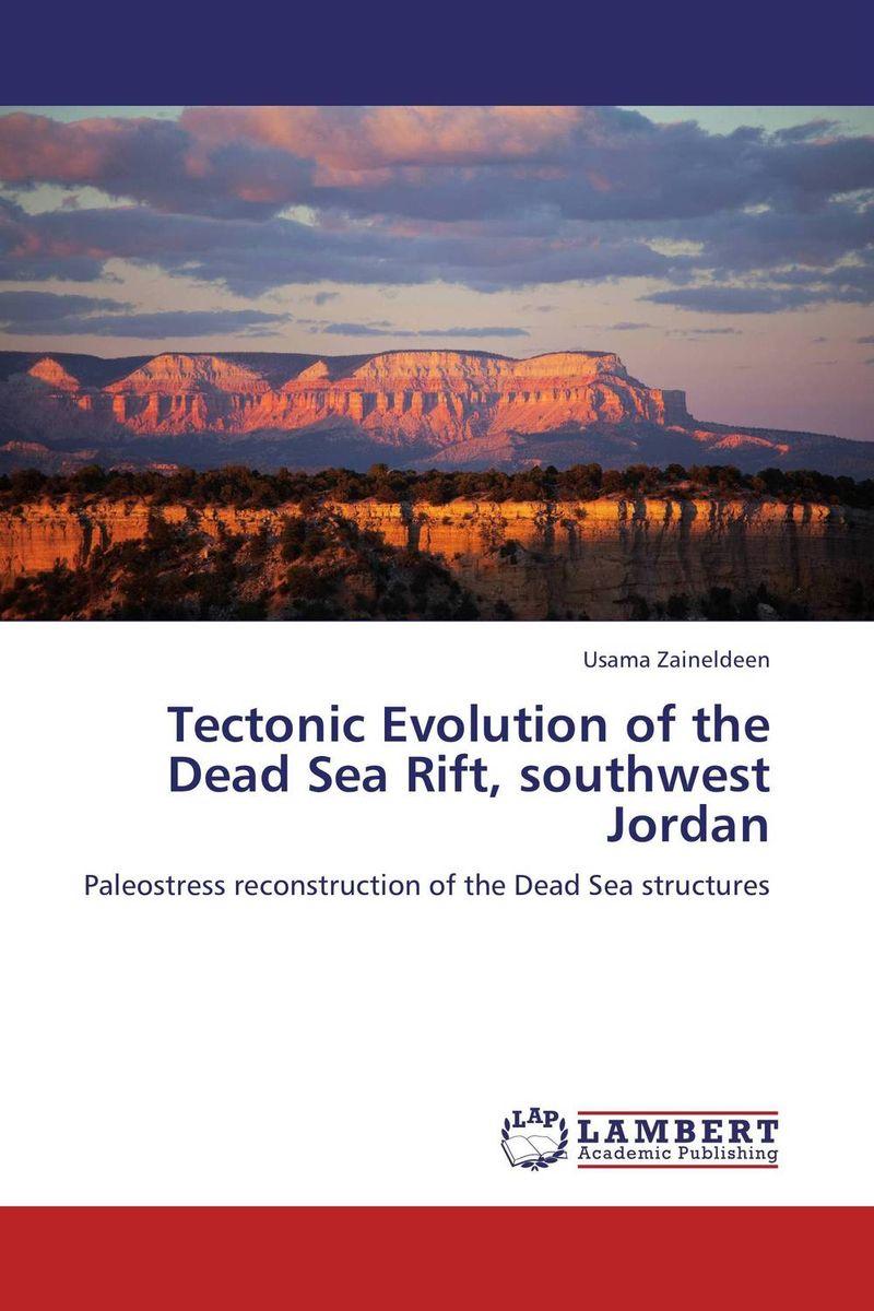Tectonic Evolution of the Dead Sea Rift, southwest Jordan
