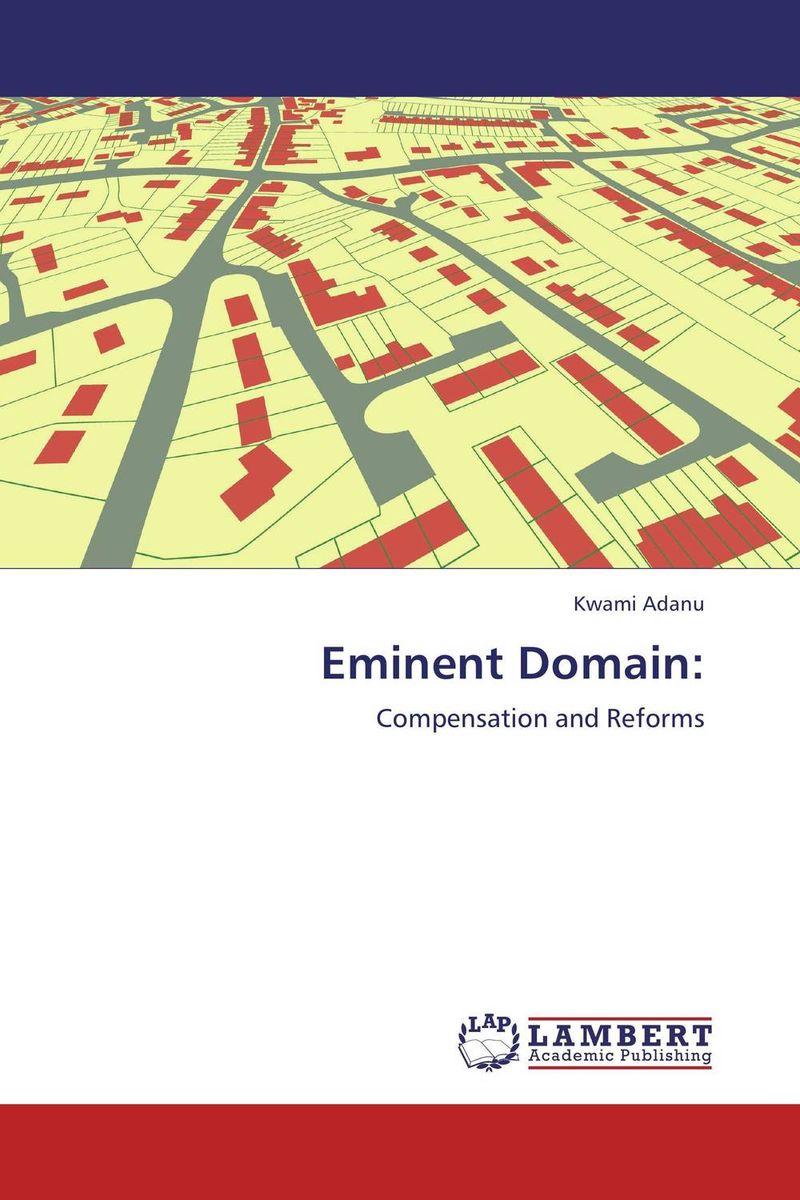 Eminent Domain: