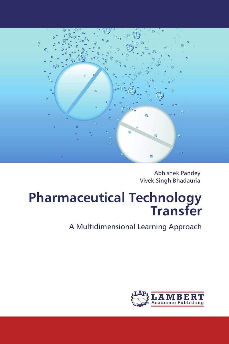 Pharmaceutical Technology Transfer