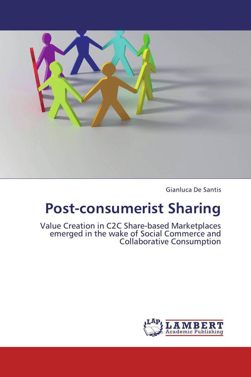Post-consumerist Sharing