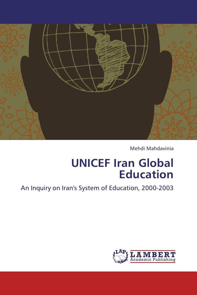 UNICEF Iran Global Education