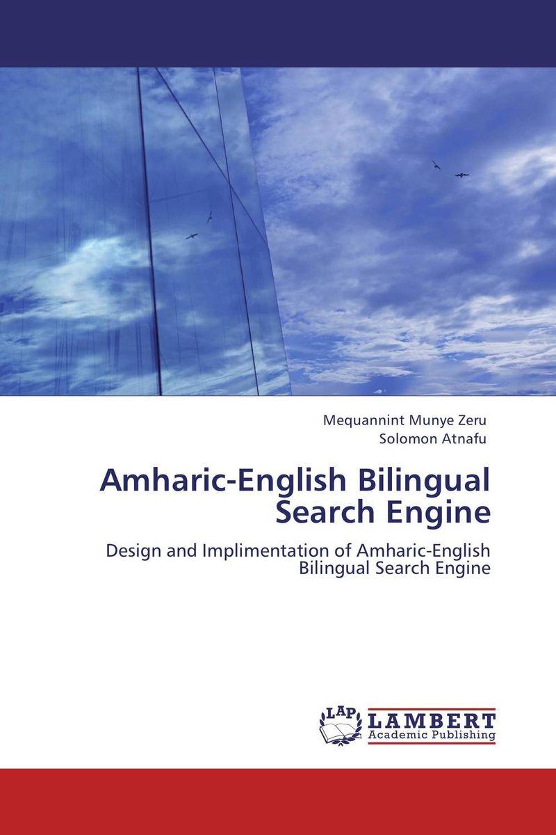 Amharic-English Bilingual Search Engine