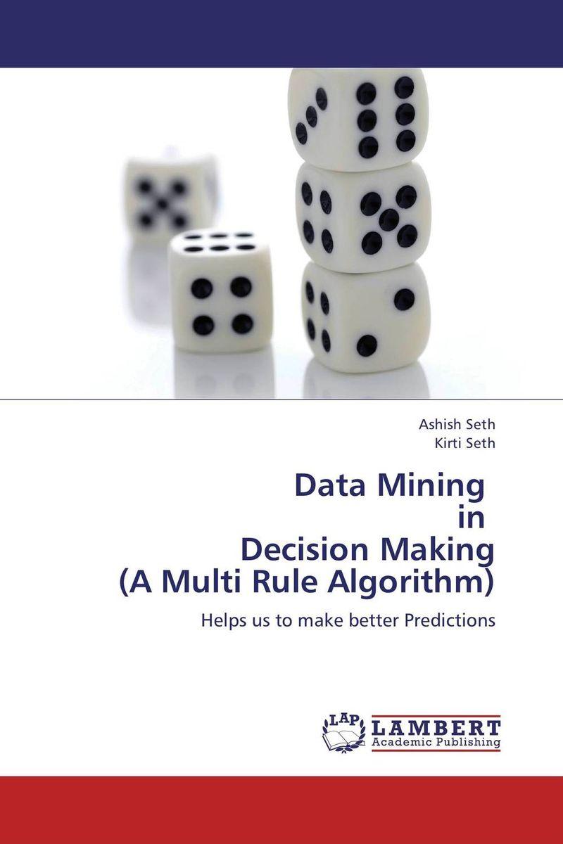 Data Mining in Decision Making (A Multi Rule Algorithm)