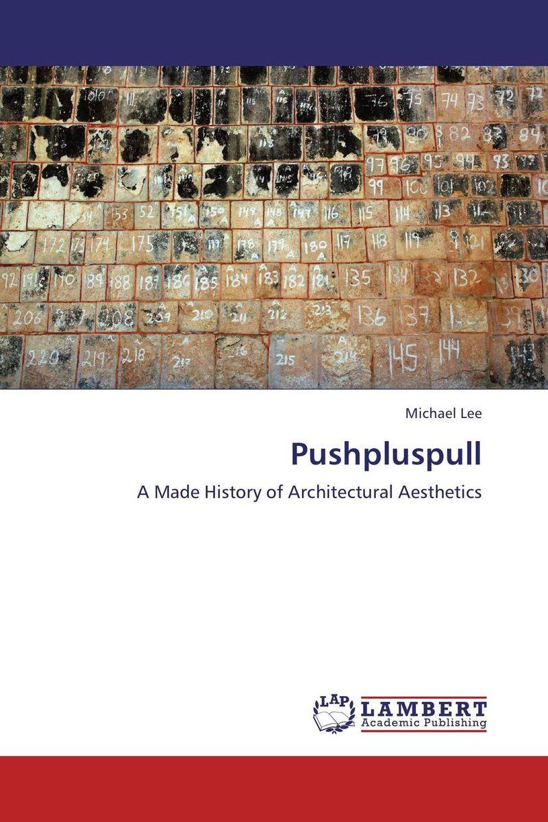 Pushpluspull