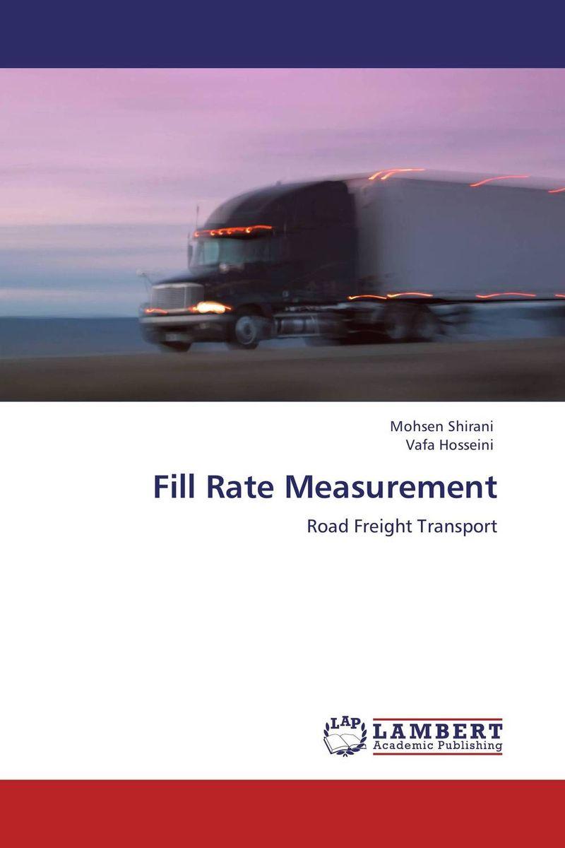 Fill Rate Measurement