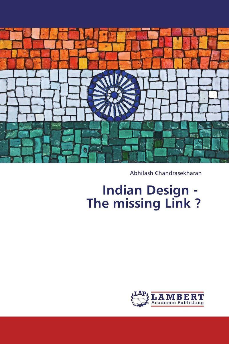 Abhilash Chandrasekharan Indian Design - The missing Link ? raja abhilash punagoti and venkateshwar rao jupally introduction to analytical method development and validation