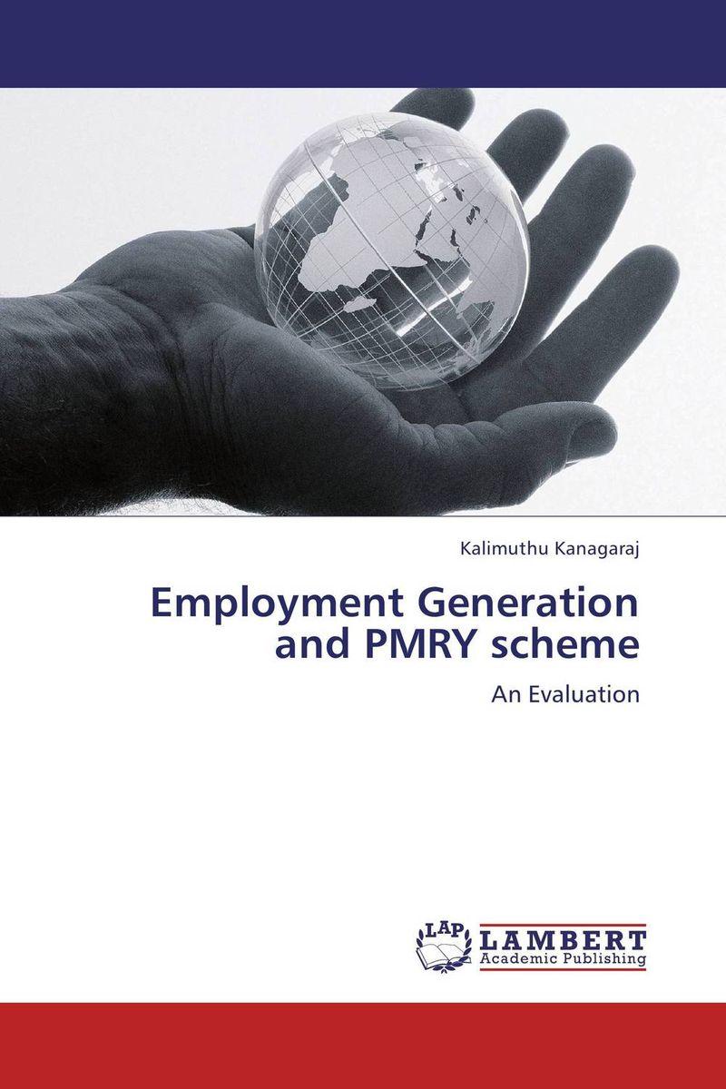 Employment Generation and PMRY scheme