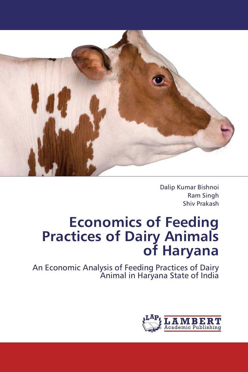 Dalip Kumar Bishnoi,Ram Singh and Shiv Prakash Economics of Feeding Practices of Dairy Animals of Haryana ranbir singh and amarjit singh status of haryana tourism