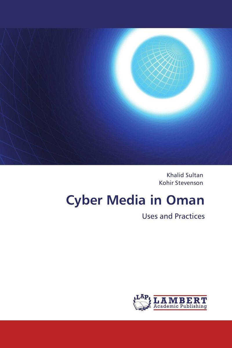 Khalid Sultan and Kohir Stevenson Cyber Media in Oman rahma bourqia in the shadow of the sultan – culture power