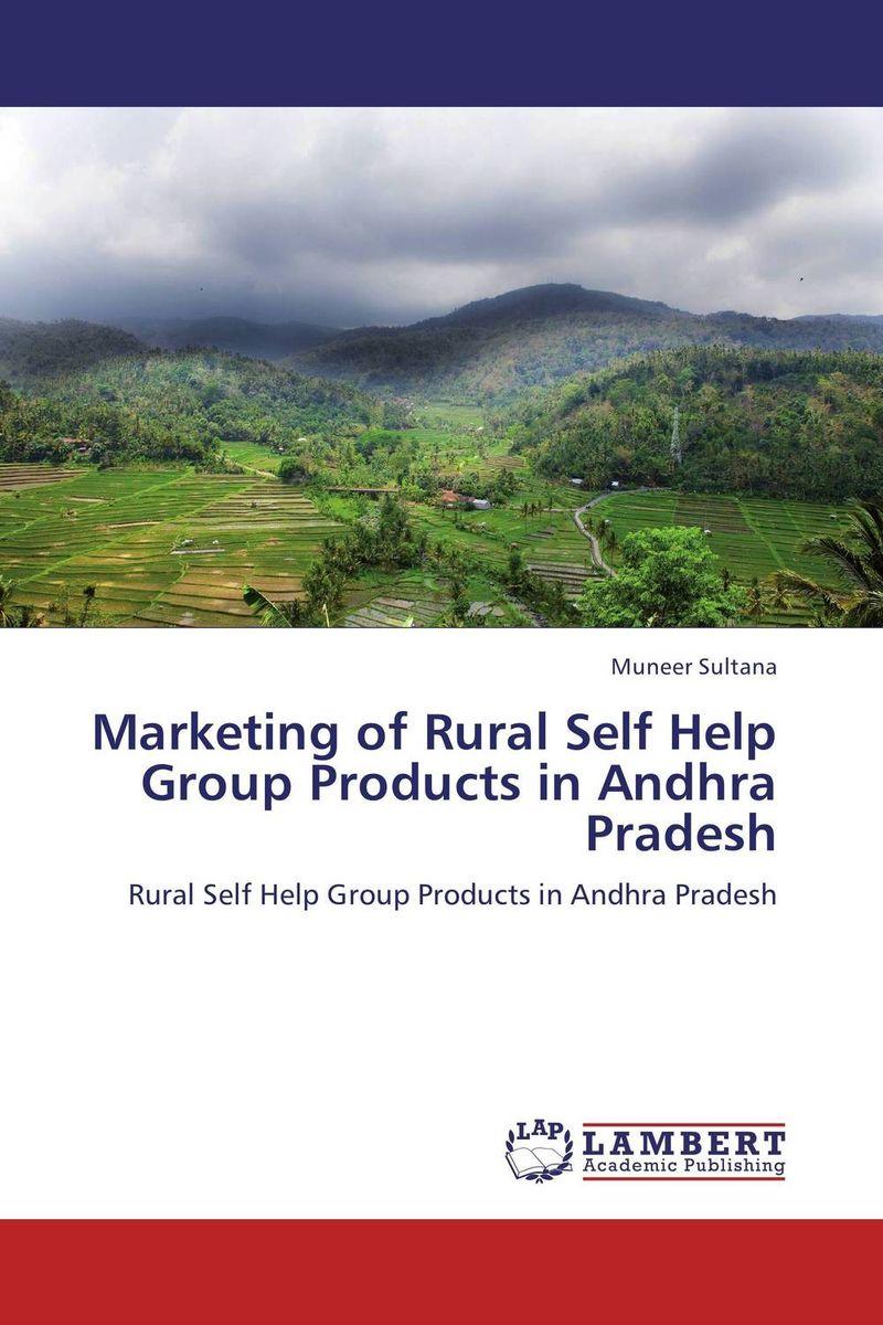 Muneer Sultana Marketing of Rural Self Help Group Products in Andhra Pradesh пылесос dyson dc62 origin сухая уборка серебристый