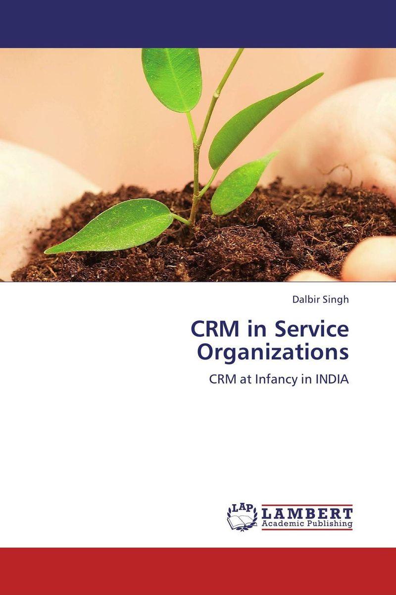 CRM in Service Organizations