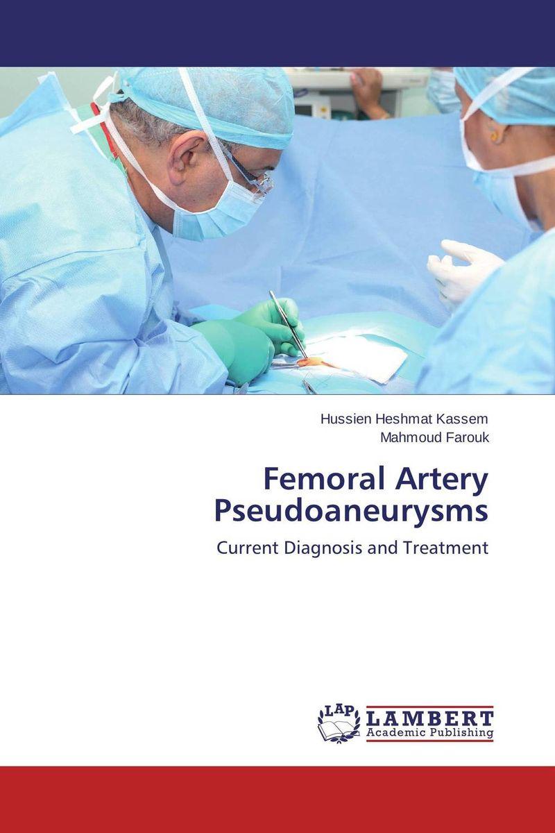Femoral Artery Pseudoaneurysms