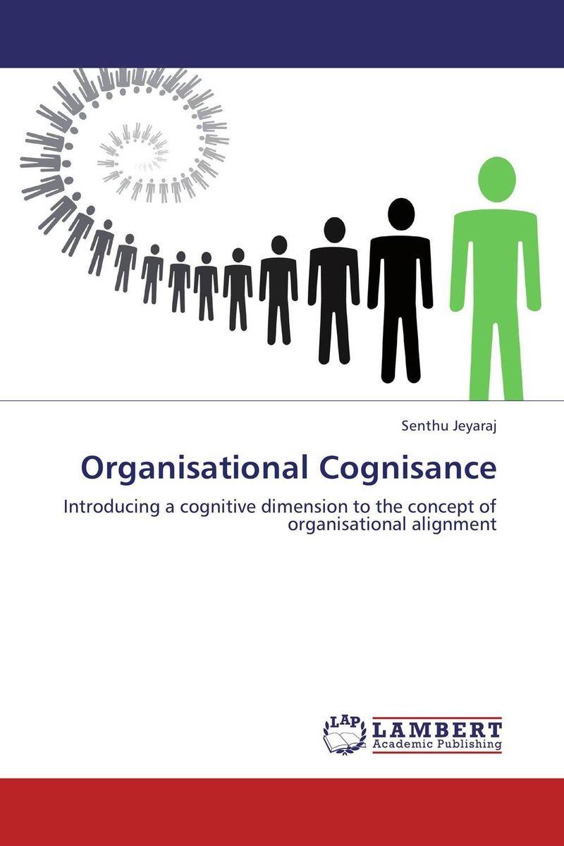 Organisational Cognisance