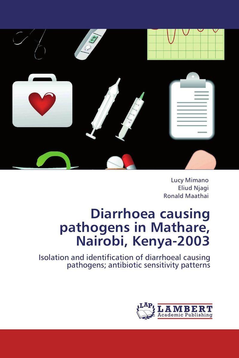 Diarrhoea causing pathogens in Mathare, Nairobi, Kenya-2003