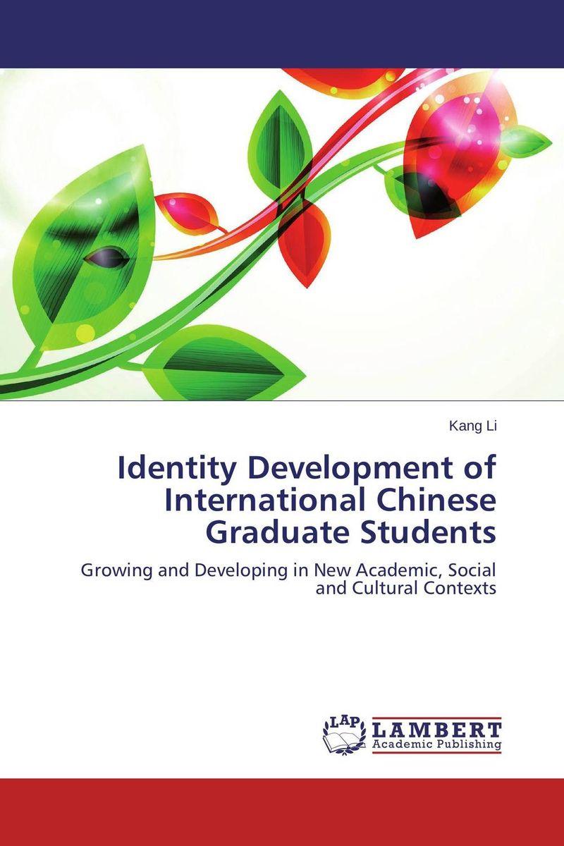 Identity Development of International Chinese Graduate Students