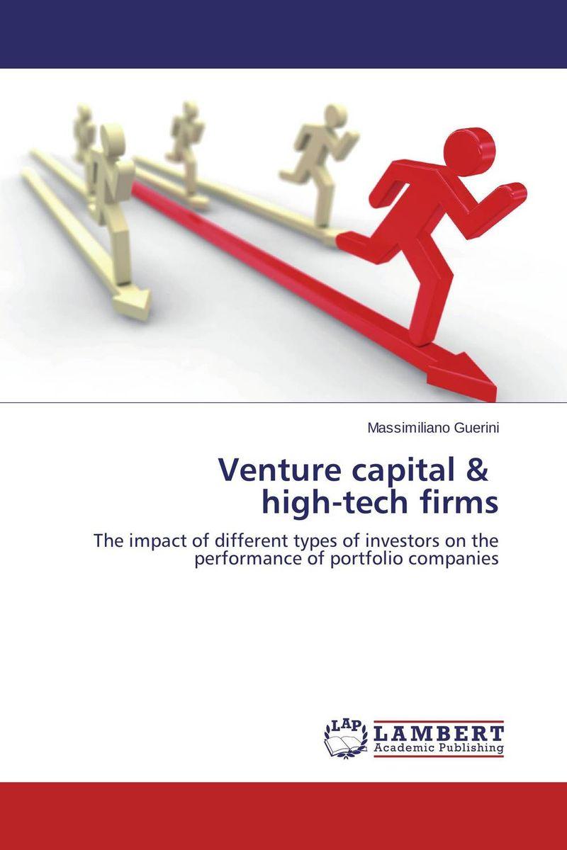 Venture capital & high-tech firms