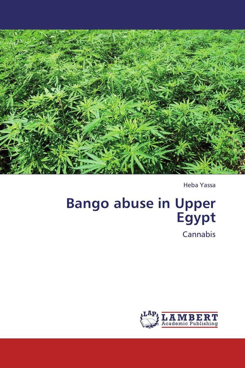 Bango abuse in Upper Egypt