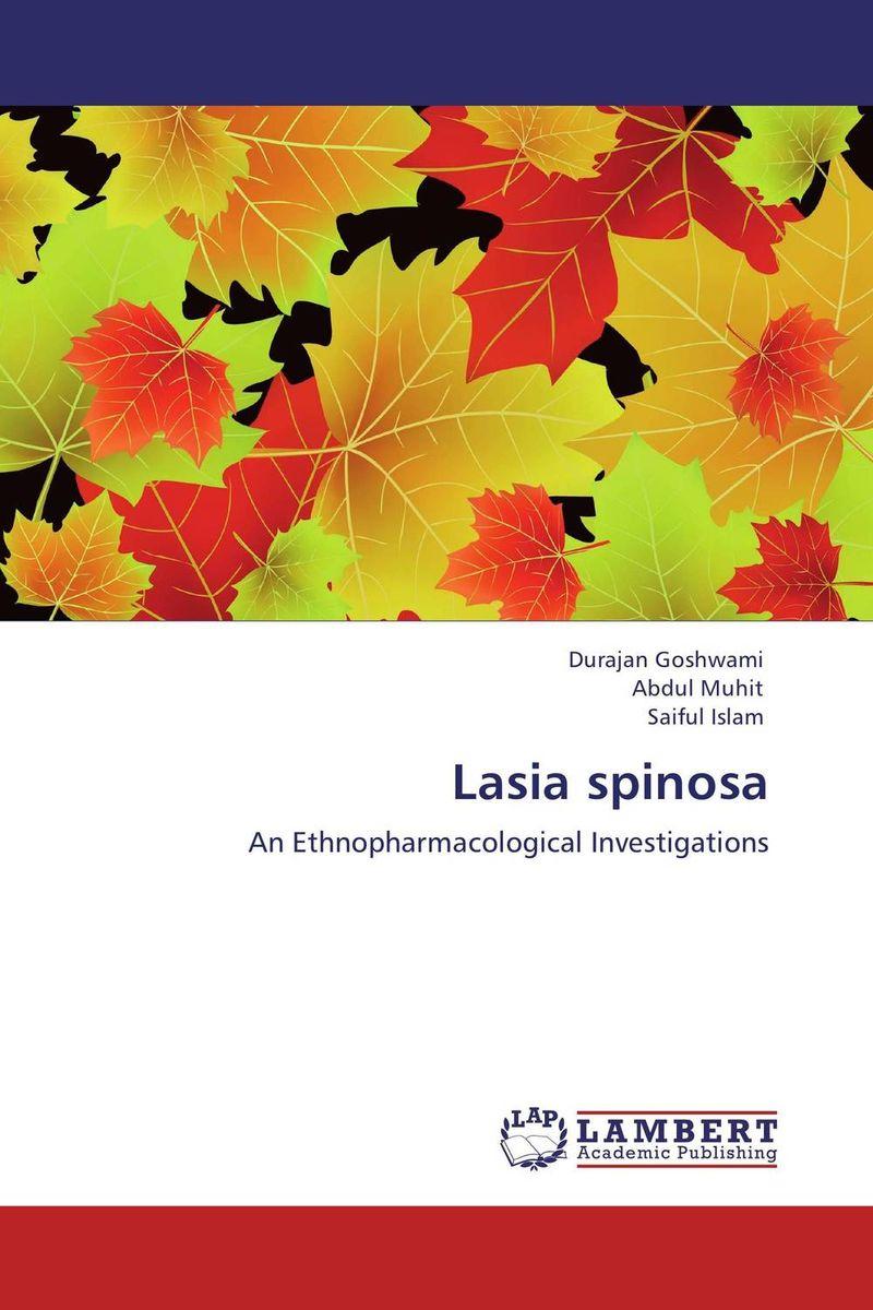 Lasia spinosa