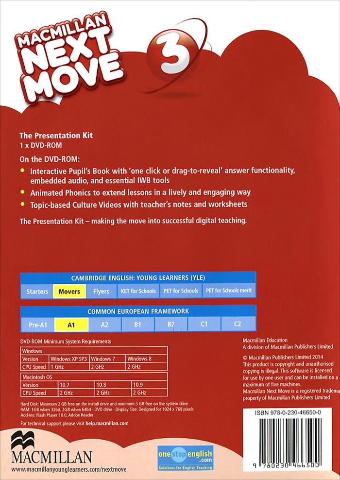 Macmillan Next Move: Presentation Kit 3 (аудиокурс на DVD-ROM)