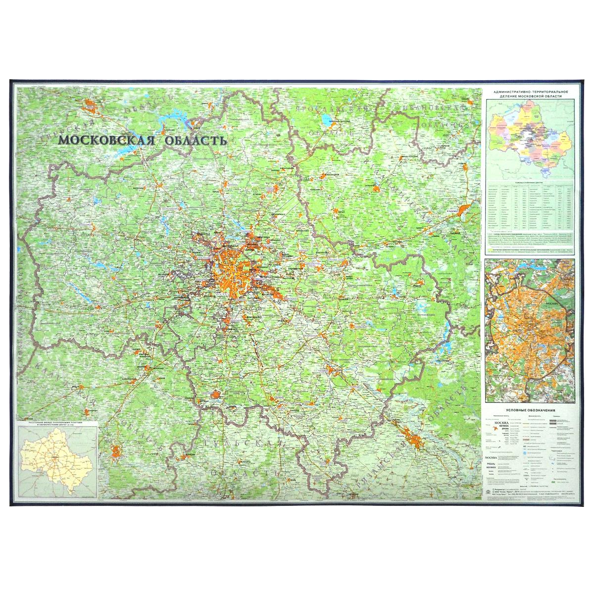 Московская область. Географическая настенная карта