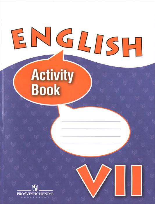 Английский язык. 7 класс. Рабочая тетрадь / English: Level VII: Activity Book12296407Рабочая тетрадь является составной частью учебно-методического комплекта по английскому языку для VII класса общеобразовательных организаций и школ с углублённым изучением английского языка и содержит упражнения для выполнения учащимися в классе и дома. Материал рабочей тетради соотнесён с соответствующими уроками учебника и способствует формированию у учащихся умений в аудировании, говорении, чтении и письме в рамках предлагаемой авторами тематики. Рабочая тетрадь также включает игровые задания.