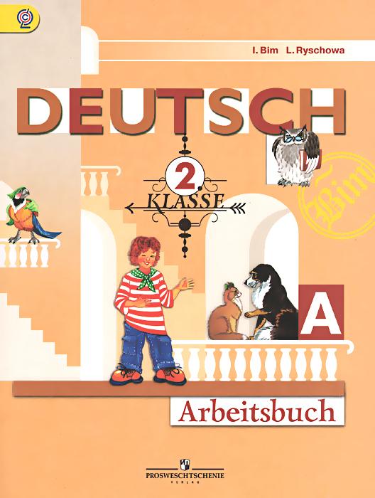 Deutsch: 2 Klasse: Arbeitsbuch / Немецкий язык. 2 класс. Рабочая тетрадь. В 2 частях. Часть A