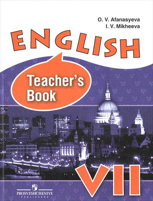 English VII: Teacher's Book / Английский язык. 7 класс. Книга для учителя