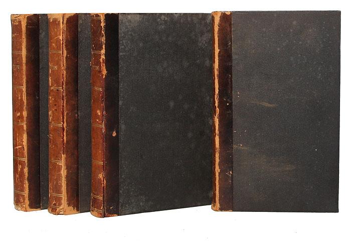 Труды Платона (комплект из 4 книг)
