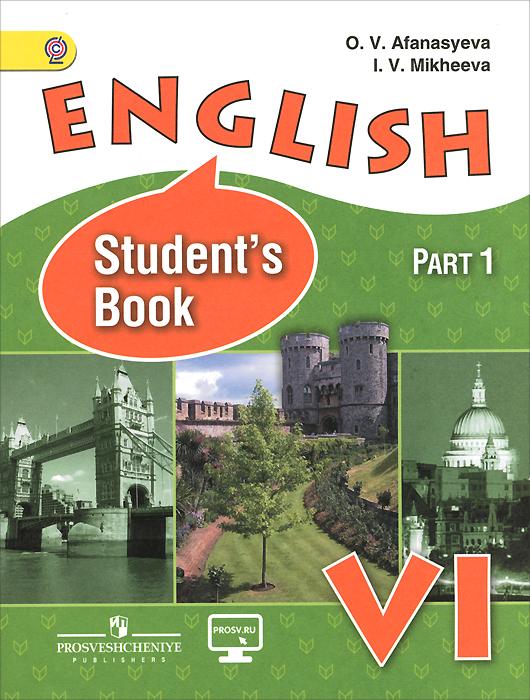 English: Student's Book: Part 1 / Английский язык. 6 класс. Учебник. В 2 частях. Часть 1