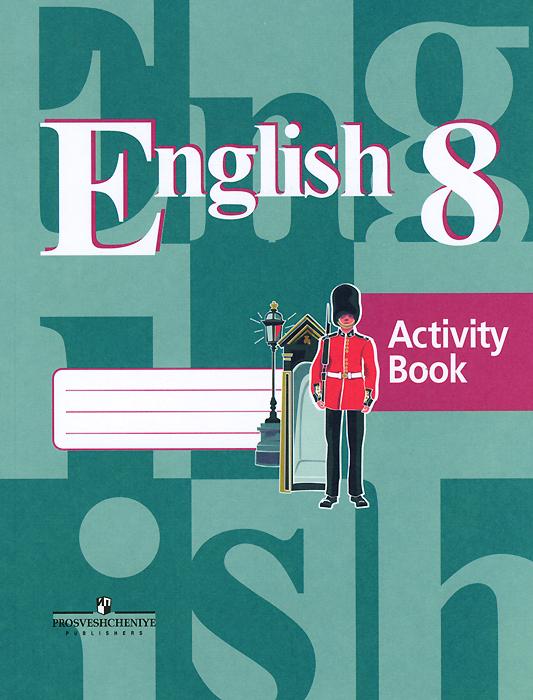 English 8: Activity Book / Английский язык. 8 класс. Рабочая тетрадь