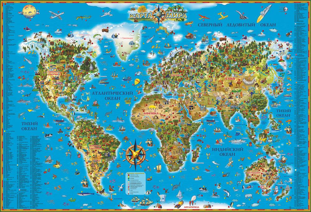 Карта мира. Для детей