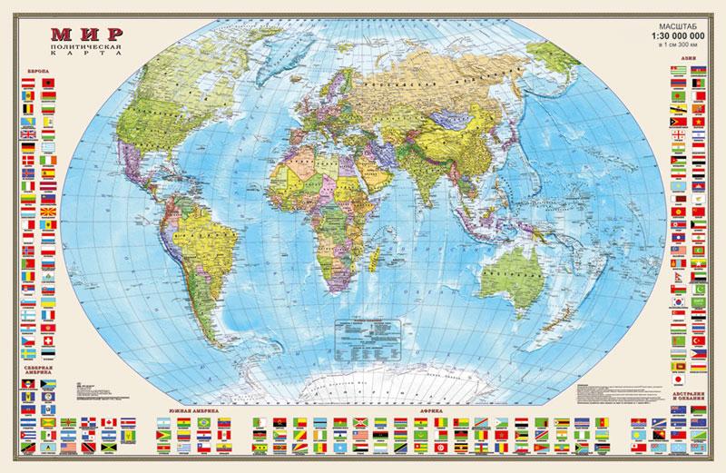 Мир. Политическая карта. С флагами глобус политическая карта на английском языке диаметр 33 см