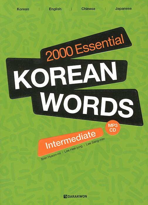 2000 Essential Korean Words: Intermediate (+ CD)