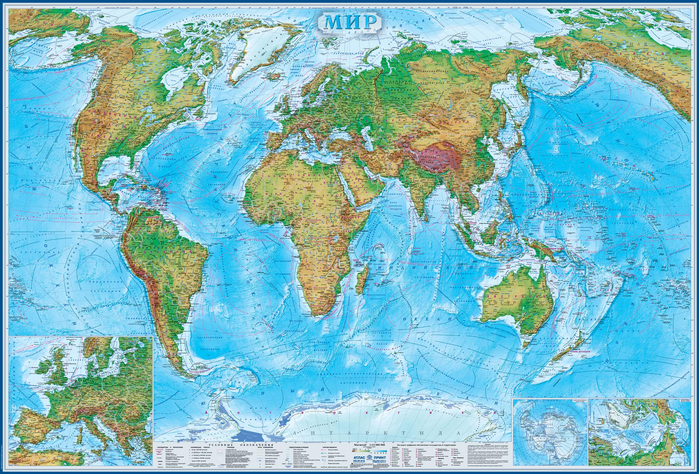 Карта мира. Физическая, с границами и названиями государств.