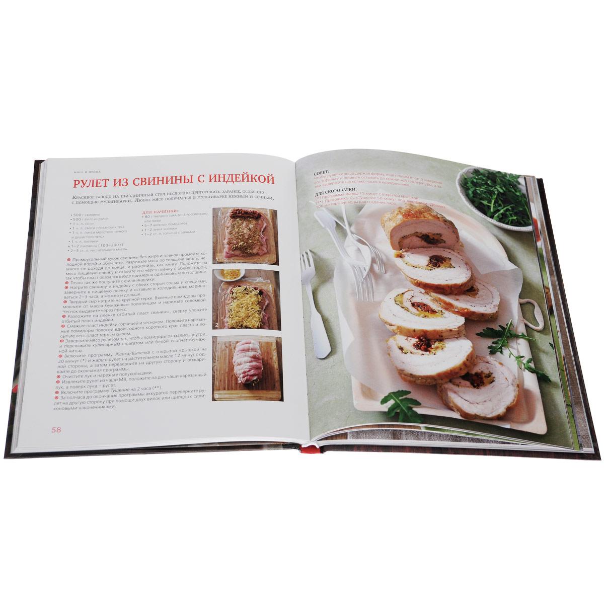 Мультиварка. Кулинарные хиты. Мультиварка. Книга для записи рецептов (комплект из 2 книг)