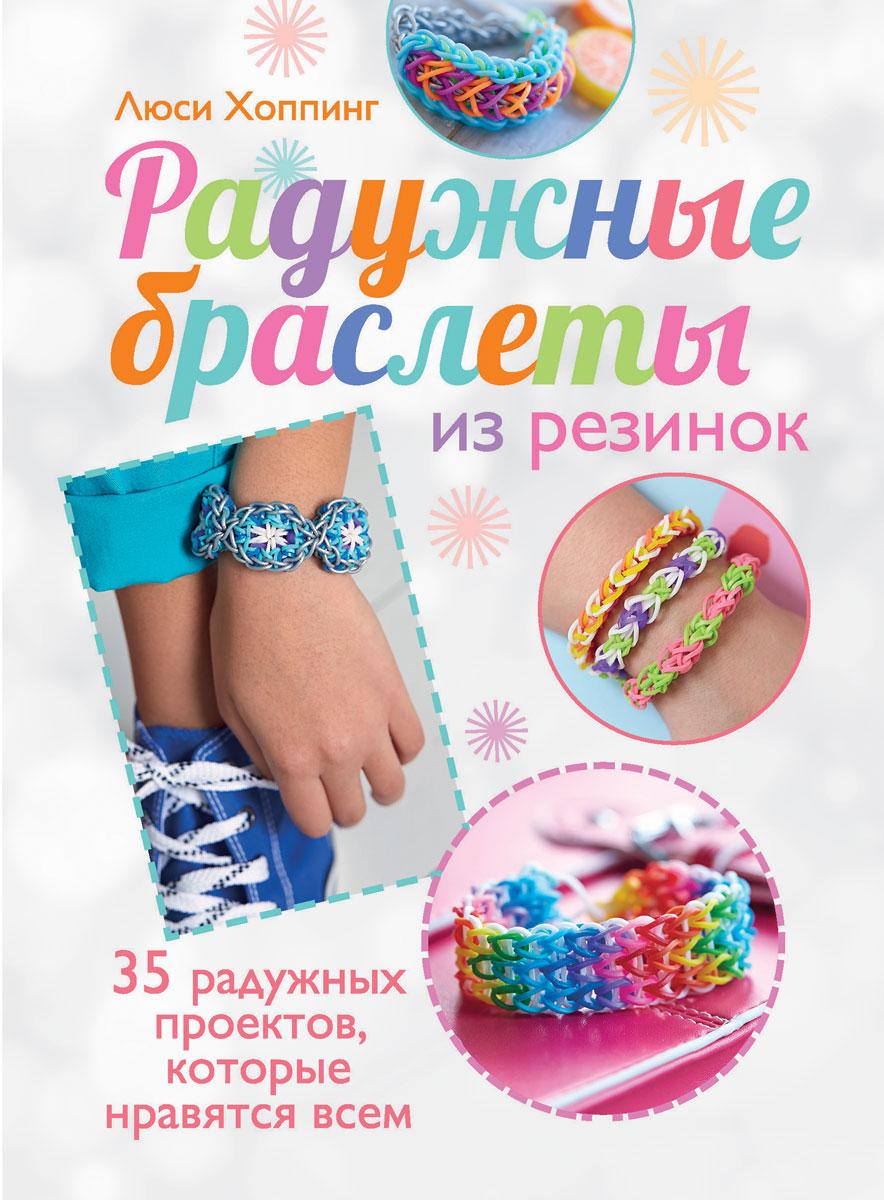 Что-то новое в плетении браслетов