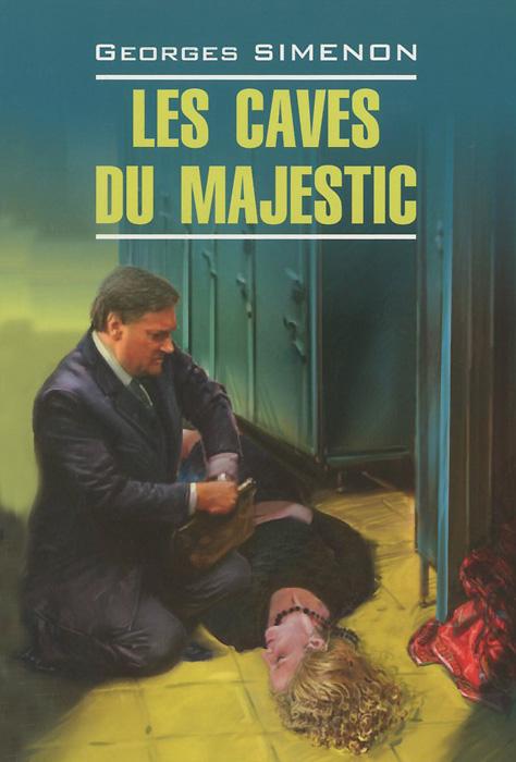 Les caves du Majestic / В подвалах отеля