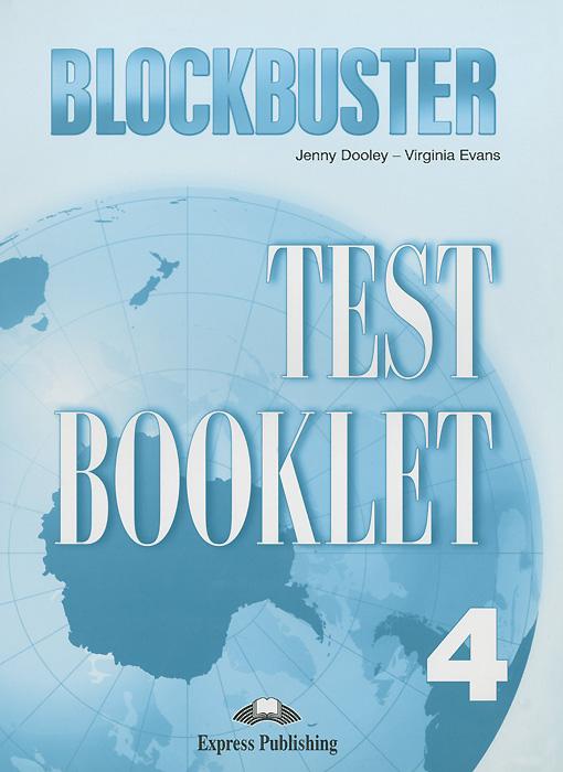 test media studies and c blockbuster