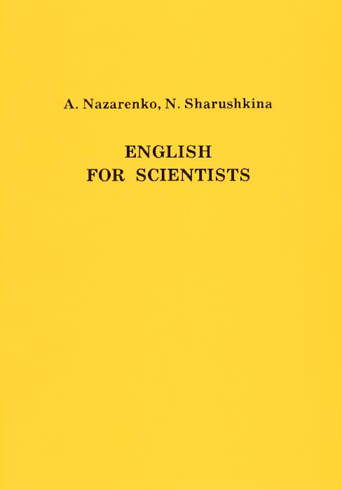 English for Scientists / Английский язык для студентов-естественников