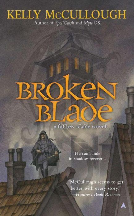 Kelly McCullough Broken Blade kiniki kelly tanga mens