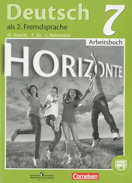 Deutsch 7: Arbeitsbuch: Level A2 / Немецкий язык. 7 класс. Рабочая тетрадь