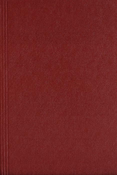 Фазы любвиJBL6175500Москва, 1913 год. Издание П. Г. Дауге. Владельческий переплет. Сохранность хорошая. Книга известного немецкого социолога Ф. К. Мюллер-Лиера, являясь частью его многотомного труда, одновременно представляет собой самостоятельное произведение. Рассматривая понятие генеономии, т. е. суммы всех тех жизненных проявлений общества, которые связаны с сохранением вида, автор разделяет генеономическое развитие человеческого общества на три основных периода: 1) родовую эпоху; 2) семейную эпоху; 3) индивидуальную, или личную эпоху; каждый период характеризуется преобладанием определенных принципов организации общества. Ф. К. Мюллер-Лиер использует так называемый метод фаз, состоящий в том, что путем анализа состояния общественных отношений в различные эпохи на основе исследования и систематизации фактов выделяются основные фазы этих отношений, из которых затем выводятся линии направления культурного прогресса, позволяющие, в свою очередь, перейти к установлению...