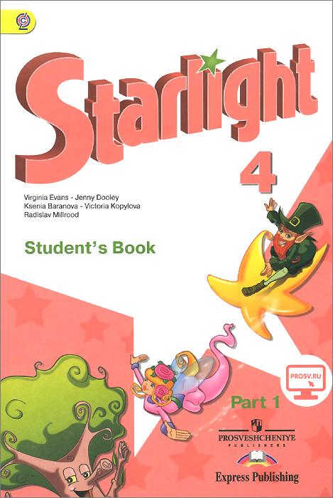 Starlight 4: Student's Book: Part 1 / Английский язык. 4 класс. Учебник. В 2 частях. Часть 1