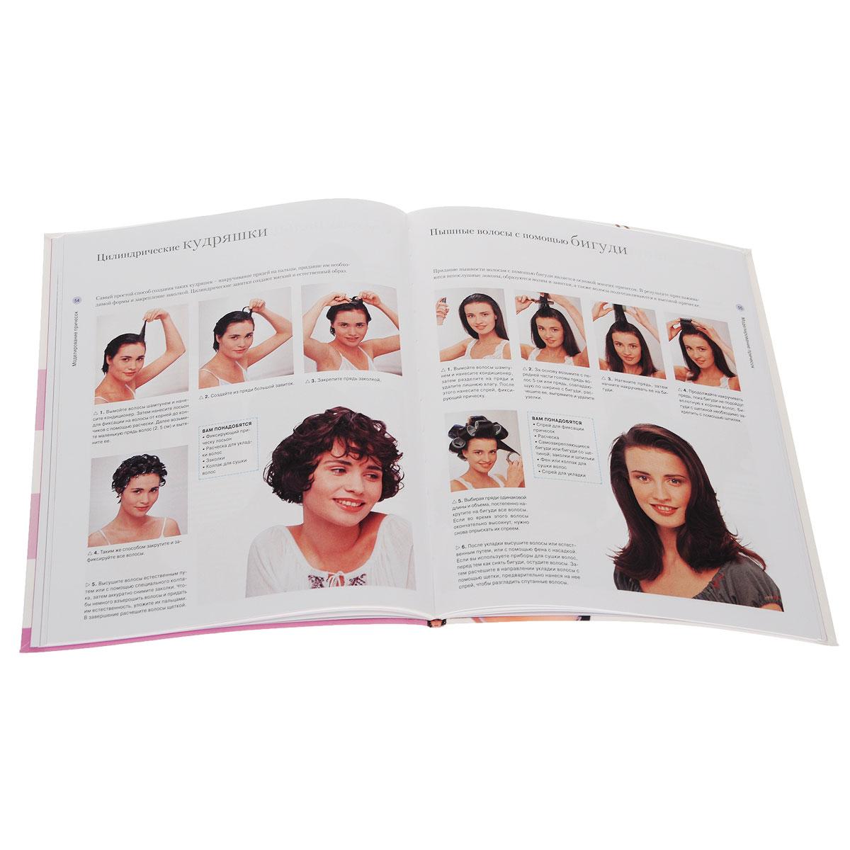 Подарок для красавицы (комплект из 3 книг)