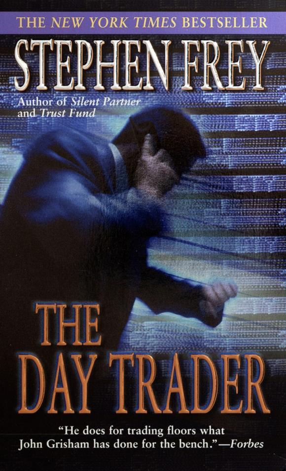 Stephen Frey The Day Trader вешалка настенная rosenberg 7322