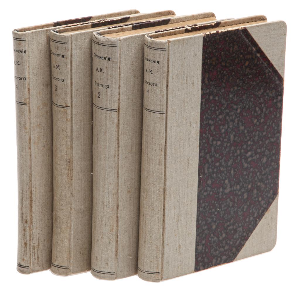 Полное собрание сочинений графа А. К. Толстого (комплект из 4 книг)