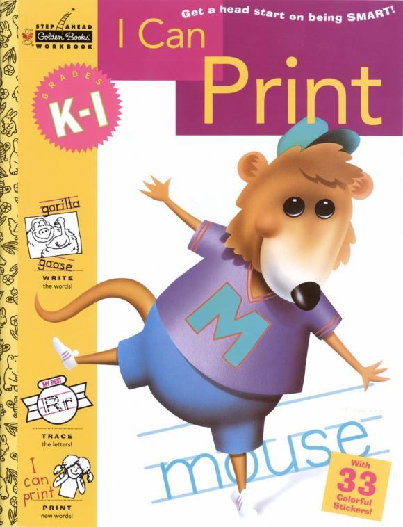 I Can Print (Grades K - 1)