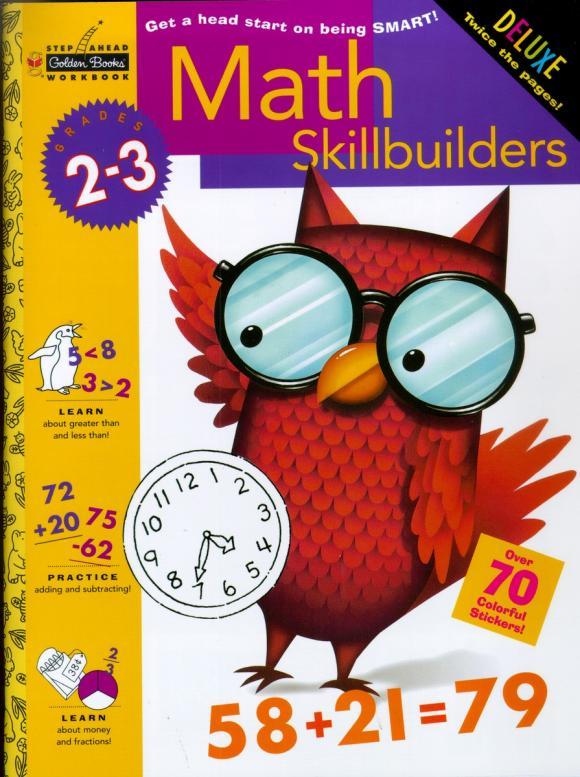 Math Skillbuilders (Grades 2 - 3)
