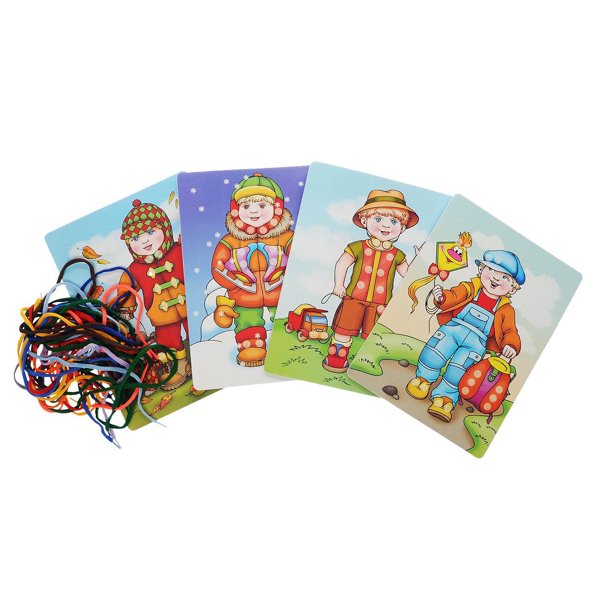 """Шнуровка для мальчиков """"Времена года"""" (набор из 4 карточек и 24 шнурков)"""