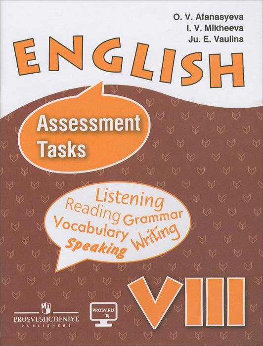 English 8: Assessment Tasks / Английский язык. 8 класс. Контрольные задания12296407Сборник контрольных заданий является составной частью учебно-методического комплекта по английскому языку для учащихся 8 класса общеобразовательных организаций и школ с углублённым изучением английского языка. Сборник содержит задания, направленные на проверку знания учащимися лексического и грамматического материала учебника, а также на проверку уровня сформированности когнитивных способностей и коммуникативных навыков. Материалы сборника способствуют достижению учащимися личностных, метапредметных и предметных результатов.